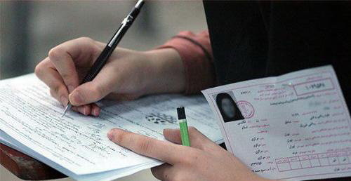 اسامی پذیرفتهشدگان پایه هفتم مدارس سمپاد  ۲۱ شهریور اعلام می شود