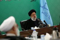 تقدیر آیت الله رئیسی از رئیس شورای عالی قضایی عراق