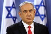 تظاهرات صهیونیستها برای استعفای نتانیاهو