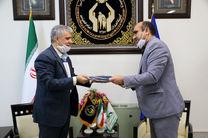 امضاء تفاهم نامه کمیته امداد و کانون پرورش فکری کودکان و نوجوانان اصفهان