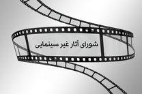موافقت با ساخت شام ایرانی 2 و سریال ماه پیشونی