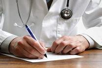 شایعه انتخاباتی تعرفه های پزشکی در هیات دولت تصویب شد
