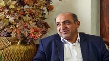 14 مرداد، تحلیف اعضای جدید شورای شهر تهران