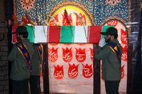 جمعآوری14 هزار وصیتنامه از شهدای استان اصفهان