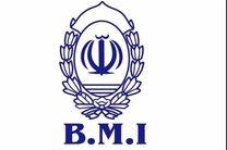 بازدید مدیرعامل بانک ملی ایران از روند بازسازی بخش هایی از بیمارستان بانک