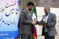 کمیته امداد اصفهان برای ارتقای سوادآموزی تقدیر شد
