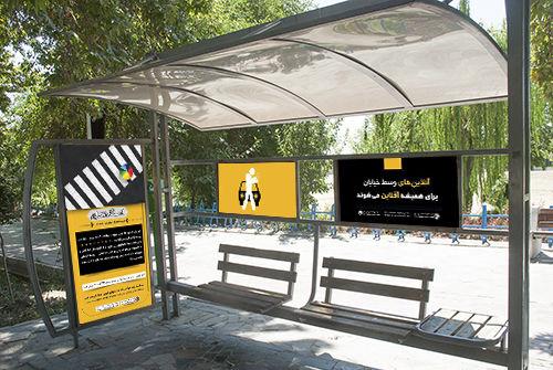 ساخت 150 ایستگاه اتوبوس تا پایان سال در 15 منطقه اصفهان