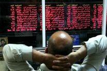 پذیرهنویسی نخستین صندوق قابل معامله با درآمد ثابت