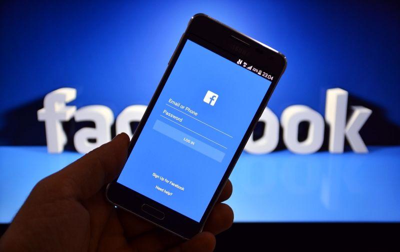 ارز مجازی شرکت فیس بوک منتشر می شود