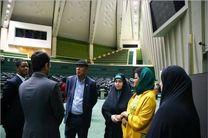 بازدید رئیس مجلس نمایندگان آفریقای جنوبی از صحن مجلس شورای اسلامی