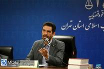 آخرین خبر از پرونده رشوه کارکنان اداره صمت