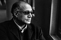 برگزاری بزرگداشت عباس کیارستمی در بلژیک/ نمایش دو فیلم از کیارستمی