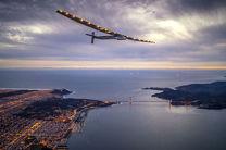 هواپیمای تاریخ ساز خورشیدی فرود آمد