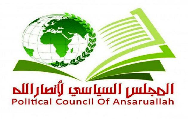واکنش انصارالله به حمله آلسعود به بیمارستانی در الحدیده