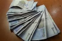 کشف 11 میلیونی اسکانس جعلی در رودبار