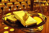 کاهش قیمت طلا به کمترین میزان 6 هفته گذشته با اعلام برنامه مالیاتی ترامپ