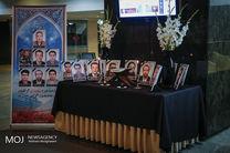 اربعین شهدای حمله تروریستی مجلس فردا برگزار میشود