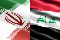 مجلس موافقتنامه همکاری ایران و عراق در زمینه حفظ نباتات را تصویب کرد