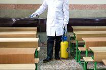 ابلاغ دستور العملهای لازم برای ضد عفونی کردن تمامی مدارس یزد