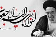 پیام تسلیت امام جمعه اصفهان درپی درگذشت امیر سرتیپ احمد ترکان