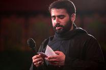 دانلود مداحی شور شب دوم حسین طاهری (سال 99)