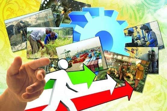 اعطای بیش از ۳۷ میلیارد تسهیلات اشتغال روستایی