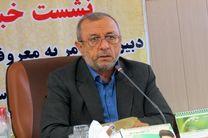 نهاد خانواده، هدف اصلی دشمنان ایران وانقلاب است