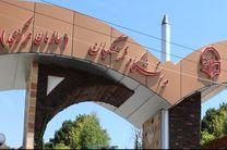 ترم تابستانه برای ورودیهای ۹۱ و ۹۲ دانشگاه فرهنگیان خوزستان ارائه می شود