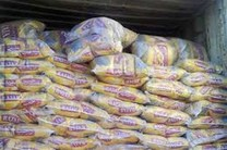 کشف 15 هزار کیلو برنج قاچاق درشهرضا / دستگیری 2 نفر توسط نیروی انتظامی