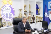 مهدی قائدی گرانترین ترانسفر تاریخ فوتبال ایران