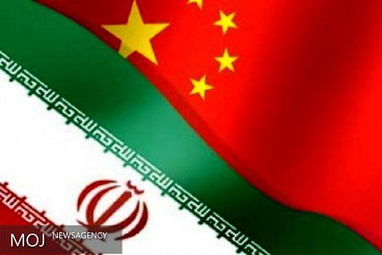 موافقت مجلس با لایحه معاهدت قضایی بین ایران و چین