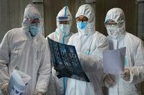 درخواست دولت کویت از شهروندان این کشور به دلیل شیوع ویروس کرونا