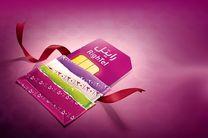 عدم توجه به قانون علت غیرقانونی شدن فروش سیم کارت های رایتل