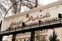 بخشنامه حسابرسی ویژه بدهیها و مطالبات دستگاهها ابلاغ شد