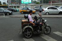 معجزه اقتصادی در چین بدون کارگران زیر زمینی محقق نمی شود