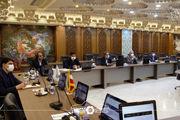 اولین جلسه کارگروه بررسی در اتاق بازرگانی اصفهان برگزار شد