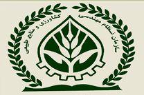 رییس نظام مهندسی کشاورزی یزد، رییس نظام مهندسی کشاورزی منطقه یک کشور شد