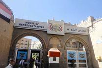 تلاش قانونگذاران مخالف انصارالله برای ازسرگیری جلسات پارلمان در عدن