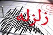 زلزله مزداوند در خراسان رضوی را لرزاند
