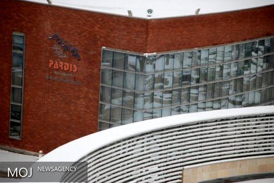 مهمترین فعالیتهای پارک فناوری پردیس در سال ۹۴ اعلام شد