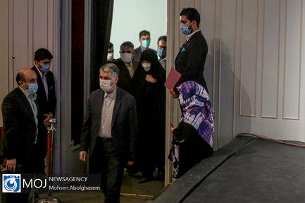اختتامیه نشان عالی شهید موسوی
