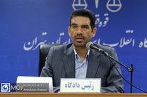 اولین جلسه محاکمه حسن یاوری و مرتبطین برگزار شد