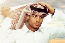 «کریس رونالدو»ی عربی