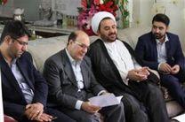 بازدید شهردار منطقه 6 از خانواده شهید جنان خجسته اهوازی ناحیه 4