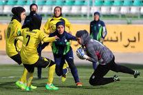 قهرمانی آیندهسازان در لیگ برتر فوتبال بانوان در صورت پیروزی مقابل بم