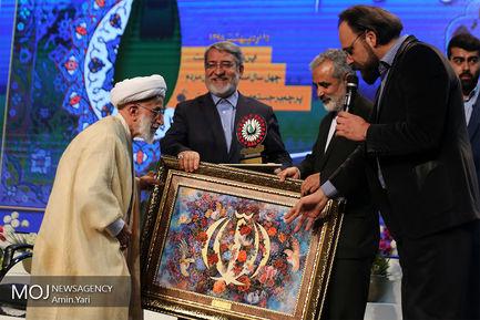 تجلیل+از+یاوران+چهلمین+سالگرد+پیروزی+انقلاب+اسلامی (1)