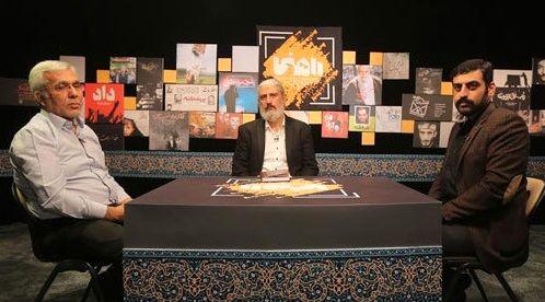 برنامه تلویزیونی راهنما در دست تولید
