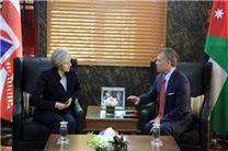 بررسی تحولات منطقه در دیدار «ترزا می» و شاه اردن