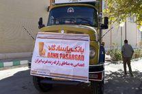 ادامه امدادرسانی بانکپاسارگاد به مجروحان و خسارتدیدگان زلزله کرمانشاه