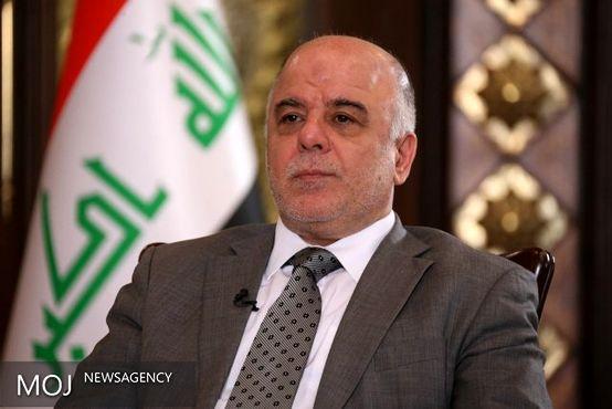 تروریست ها تاوان جنایت امروز در بغداد را خواهند داد